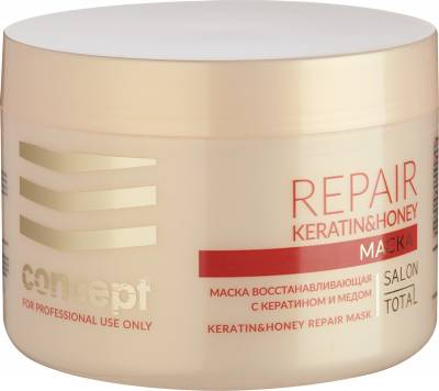 Маска Интенсивное восстановление (Keratin&Honey Repair Mask), 500 мл CONCEPT